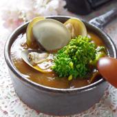 菜の花と蛤のカレー